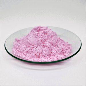 Erbiumoxid